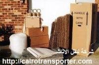 شركة نقل الأثاث بالقاهرة 01009910348