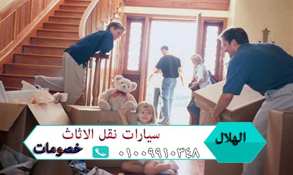 شركة نقل اثاث بمصر