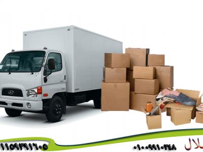 شركات نقل الاثاث بالرحاب 01009910348