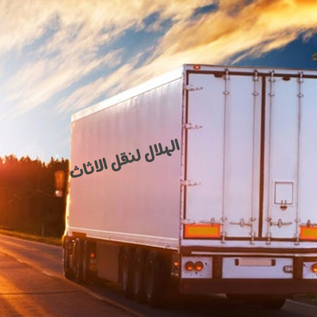 شركات نقل الاثاث بالشيخ زايد